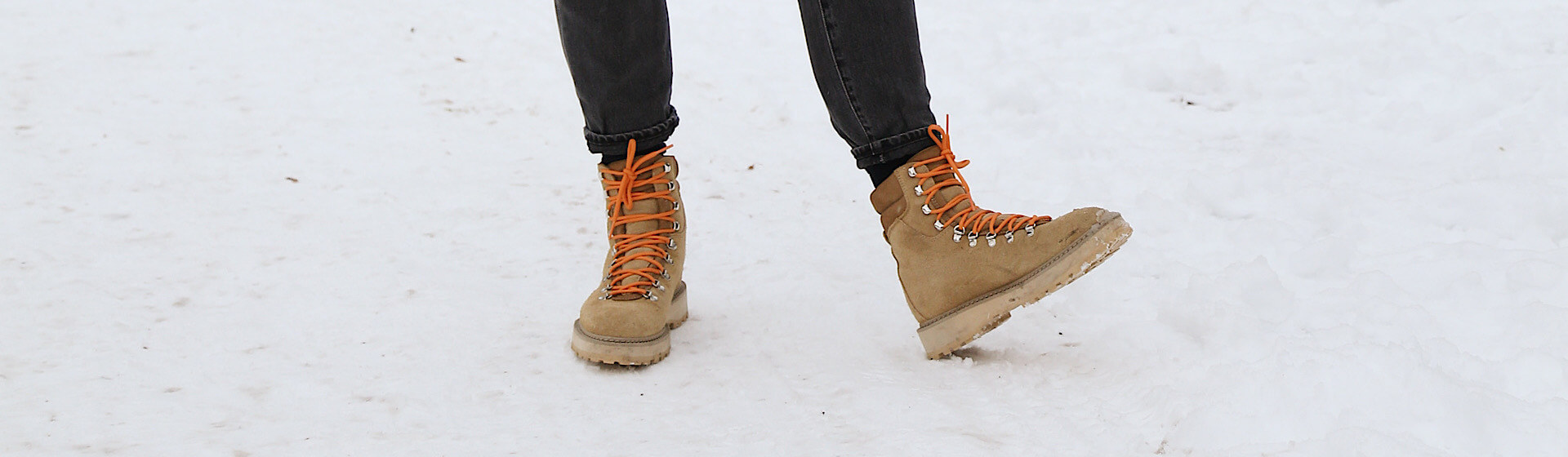 Header Details Winterboots Shoelove