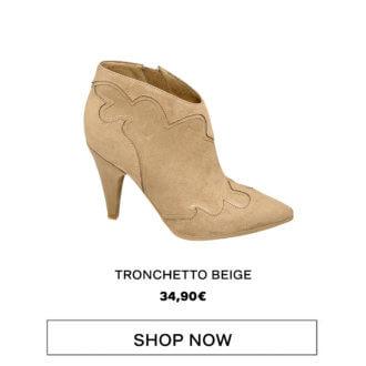 Rita Ora for Deichmann - Tronchetto beige, Deichmann
